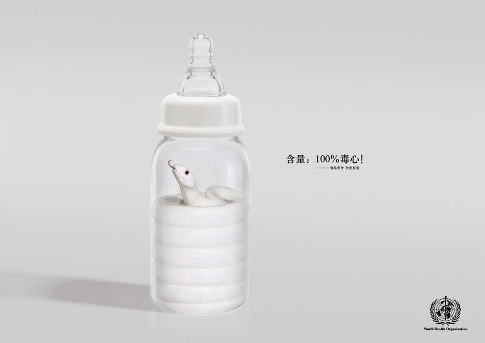 三聚氰胺公益广告