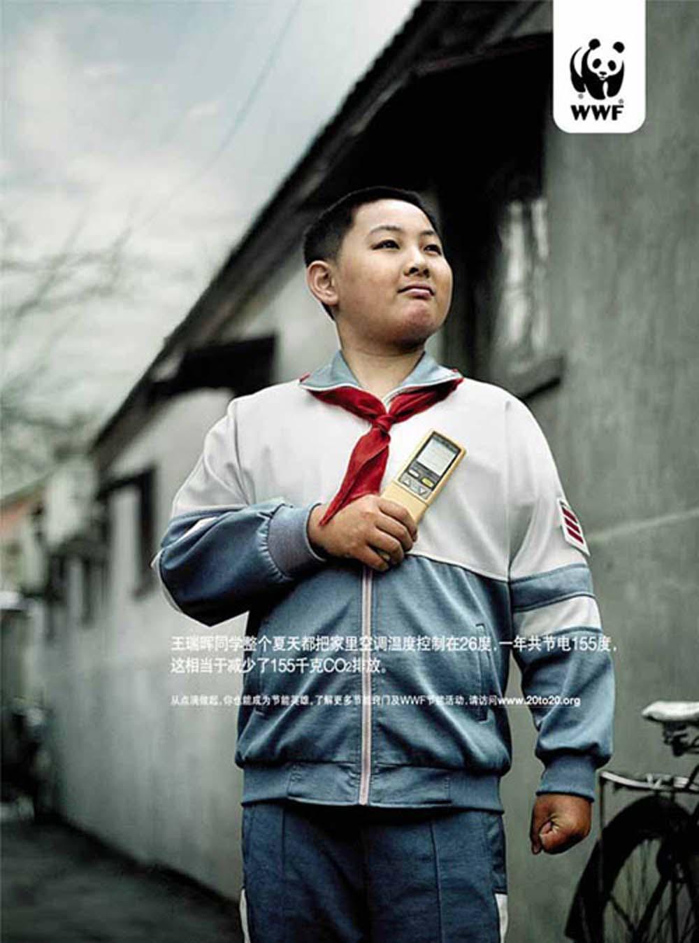 中国 关于 wwf/2008/11/14 禁毒公益广告| 点击:4327...