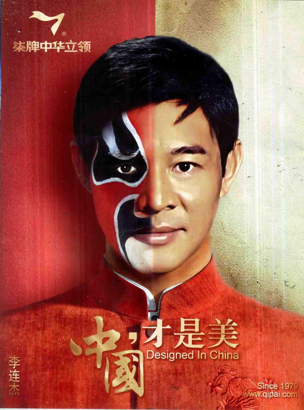 中国 广告/文件名称:柒牌   点击次数:6964   添加时间:2008/1/14 15:25:...