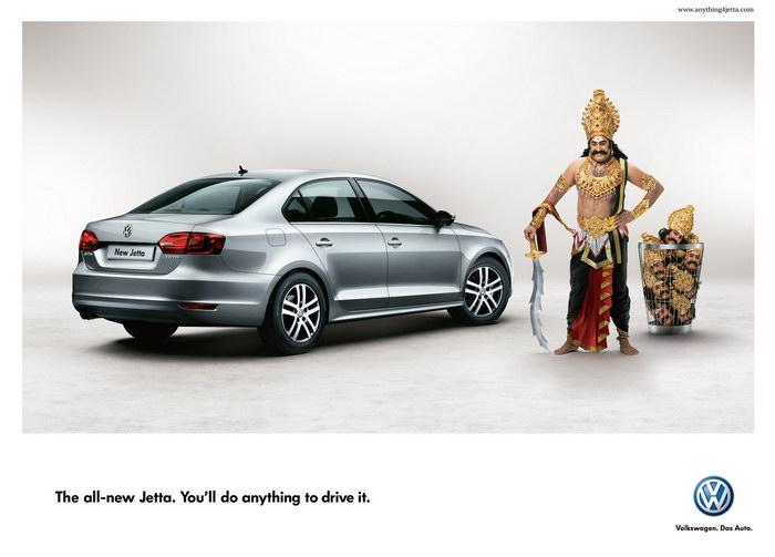 大众新捷达汽车广告案例|广告平面案例|广告案例分析