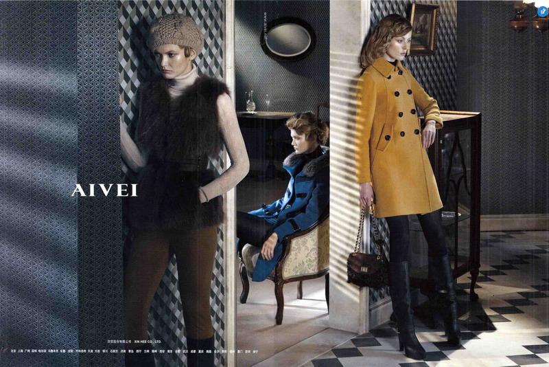 艾薇品牌女装