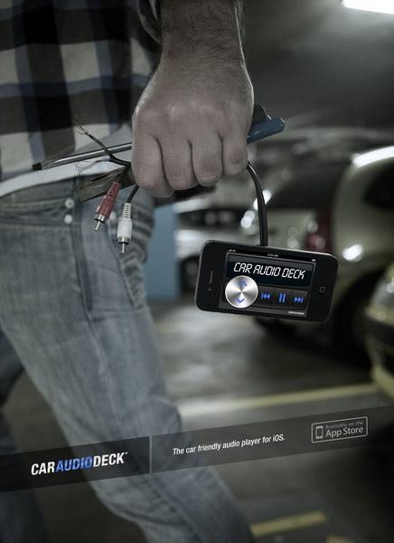 汽车音响平面广告