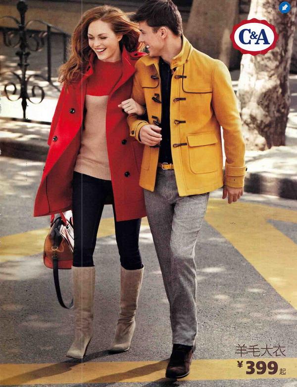 C&A羊毛大衣