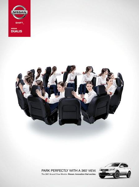 日产汽车平面广告