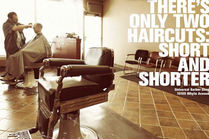 通用理发店平面广告