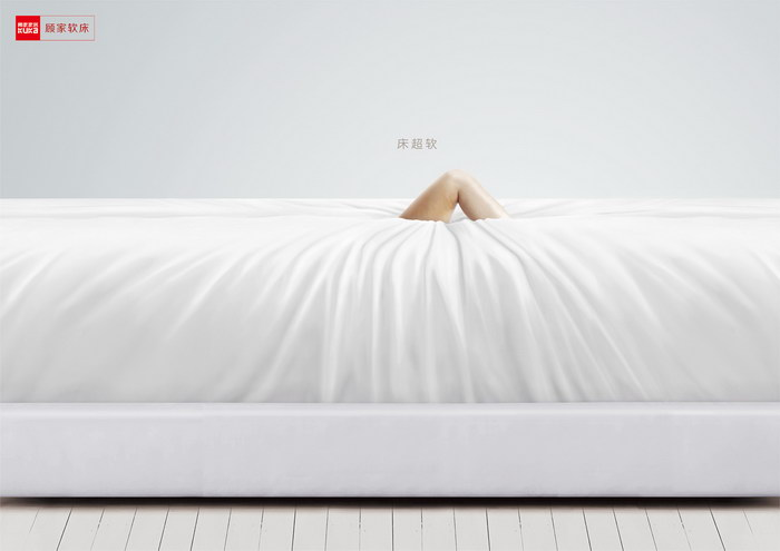 顾家家居软床