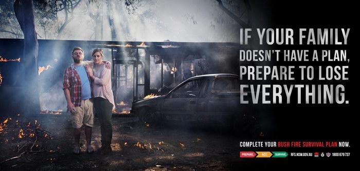家庭保险平面广告