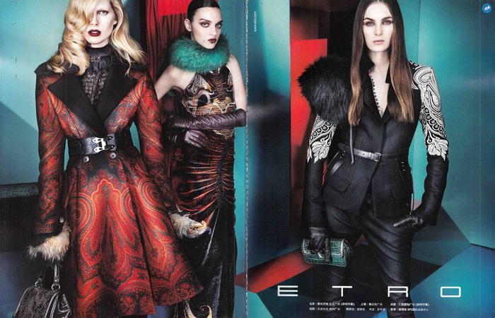 ETRO品牌女装