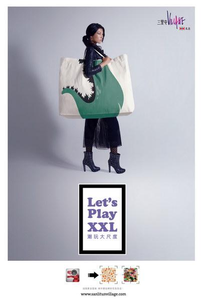 太古三里屯村平面广告