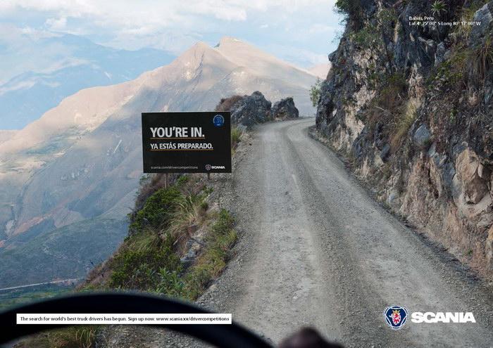 斯堪尼亚平面广告