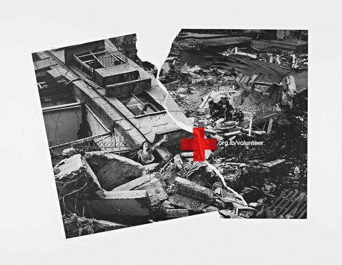 黎巴嫩红十字会