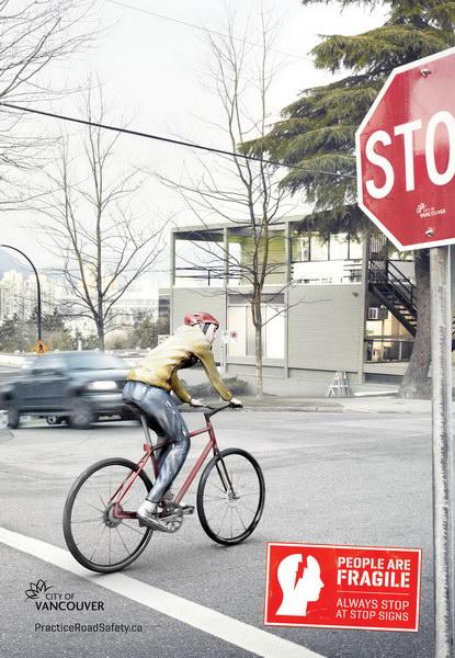 遵守交通规则停车