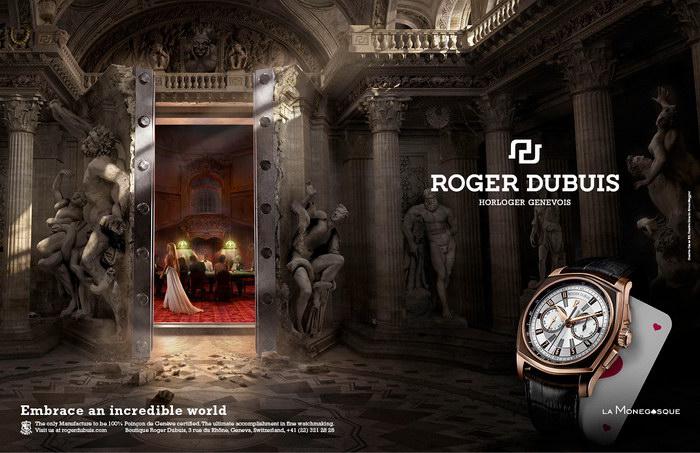 手表平面广告