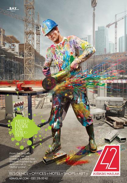 建筑公司平面广告