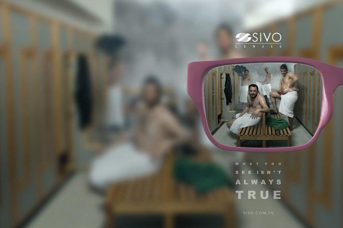 SIVO眼镜平面广告