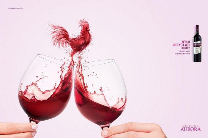 极光葡萄酒平面广告