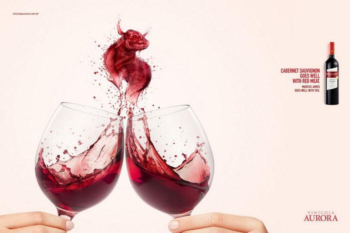 极光葡萄酒
