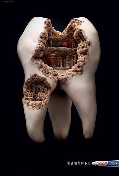 美加净防蛀牙膏