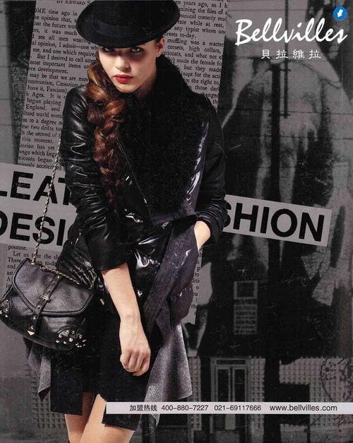 贝拉维拉品牌女装