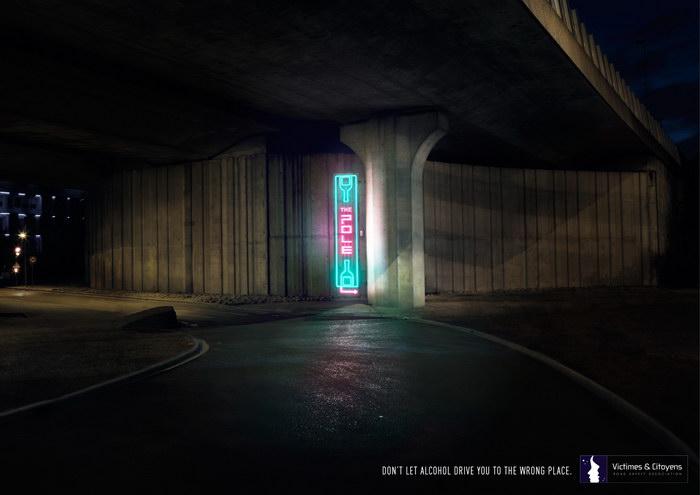 请勿酒后驾车