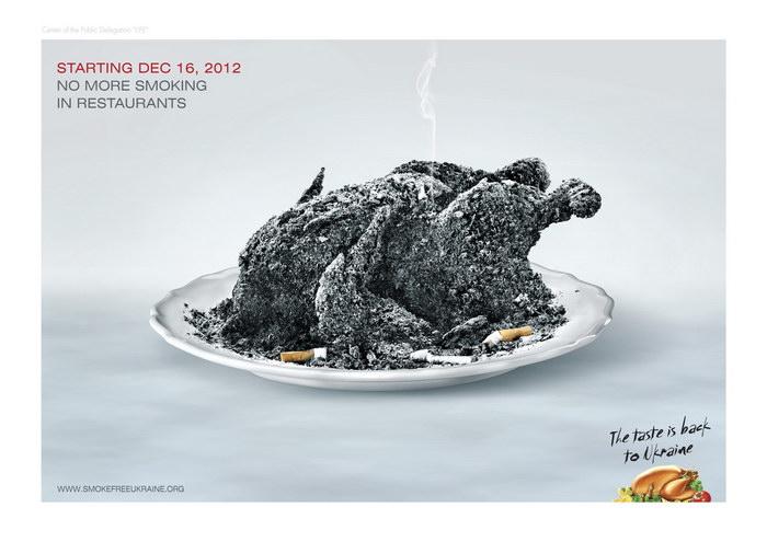 二手烟危害平面广告