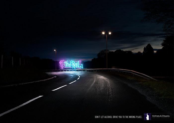请勿酒后驾车平面广告