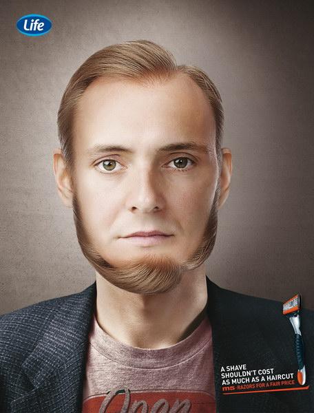 M5剃须刀平面广告