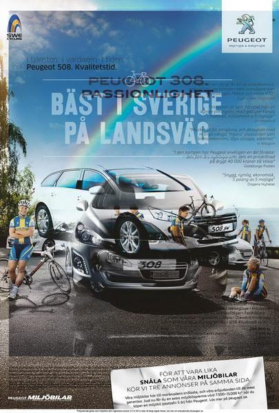 标致汽车平面广告