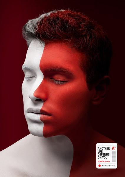 厄瓜多尔红十字会