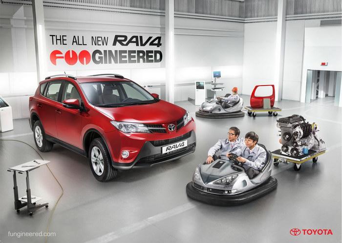 丰田RAV4平面广告