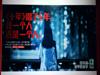 北京户外广告(2017-10-20)