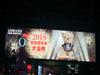 北京户外广告(2017-12-25)