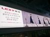 北京南站户外广告(2018-11-28)
