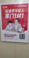 北京公交户外广告(2018-12-11)