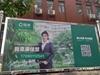 北京地铁户外广告(2018-5-23)