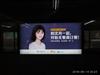 北京地铁户外广告(2018-7-3)
