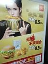 北京南站户外广告(2019-1-2)