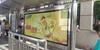 北京公交戶外廣告(2019.5.29)
