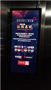 北京小区楼宇广告(2020.1.16)