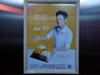 广州小区户外广告(2017-11-10)