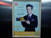 广州小区户外广告(2017-12-15)