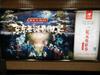 广州地铁户外广告(2017-12-18)