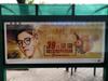 广州公交户外广告(2017-12-6)