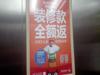 广州户外广告(2017-6-10)
