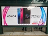 广州公交户外广告(2018-11-26)