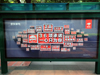 广州户外广告(2018-3-1)