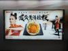 广州地铁户外广告(2018-4-23)