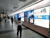 广州地铁户外广告(2018-7-5)