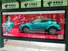 广州公交户外广告(2018-8-16)