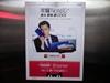 广州小区户外广告(2018-9-17)